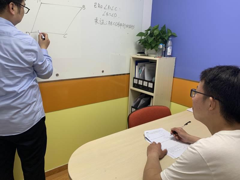 上海中考数学辅导课程