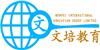 深圳文培教育