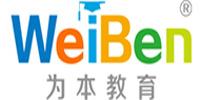 广州为本教育