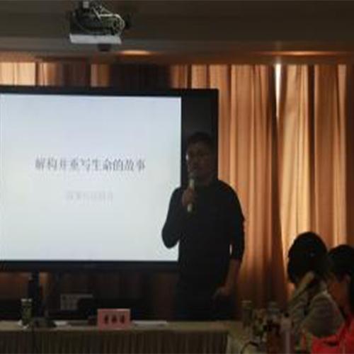 廣州敘事治療系列課程