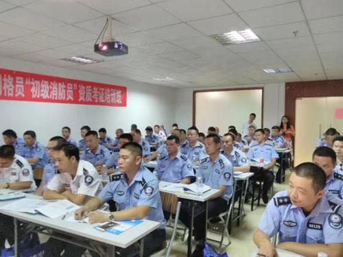 消防設施操作員培訓課程