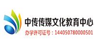 汕头中传传媒文化教育中心