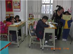 小学数学(1-6年级)课程