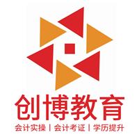 深圳创博会计教育