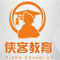 深圳市侠客岛教育