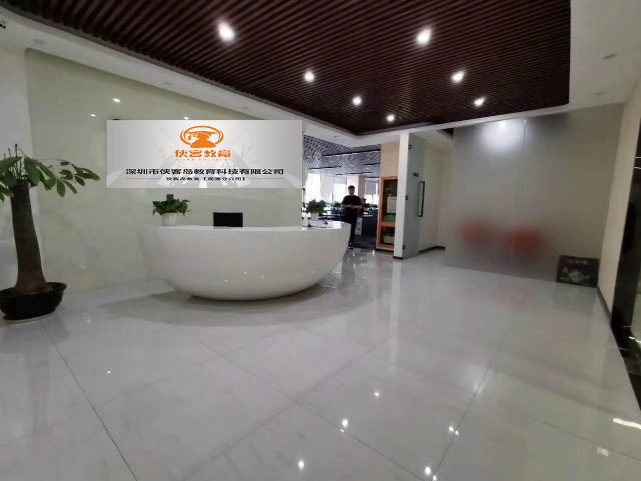 深圳淘宝高级运营培训课程