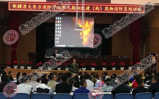 深圳中级消防设施操作员培训(消防设施监控操作方向)