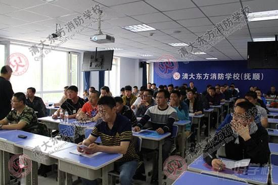 中國石油撫順石化消防支隊防消防培訓