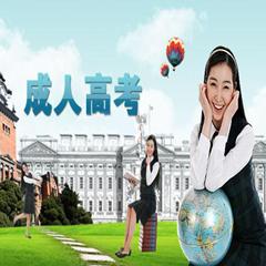 湖南师范大学成人高考本科招生简章