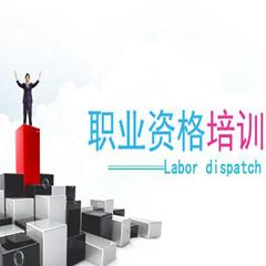湖南师范大学成考《工商管理》高起专长沙班