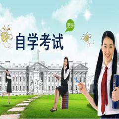 湖南师范大学成考《行政管理》高起专长沙班