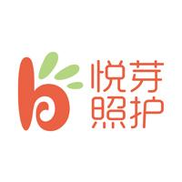 杭州悦芽母婴服务培训学校