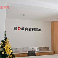 上海造价员实操技能班(土建专业)