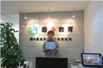 上海磨石建筑学校五周年校庆钜惠!