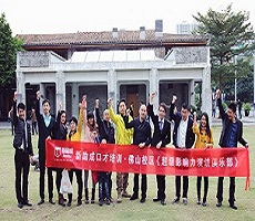 北京生命的绽放培训课程
