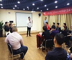 东莞青少年快乐沟通培训课程