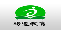广州得道教育