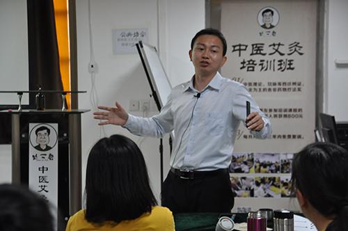 广州中医康复理疗全套技术培训课程