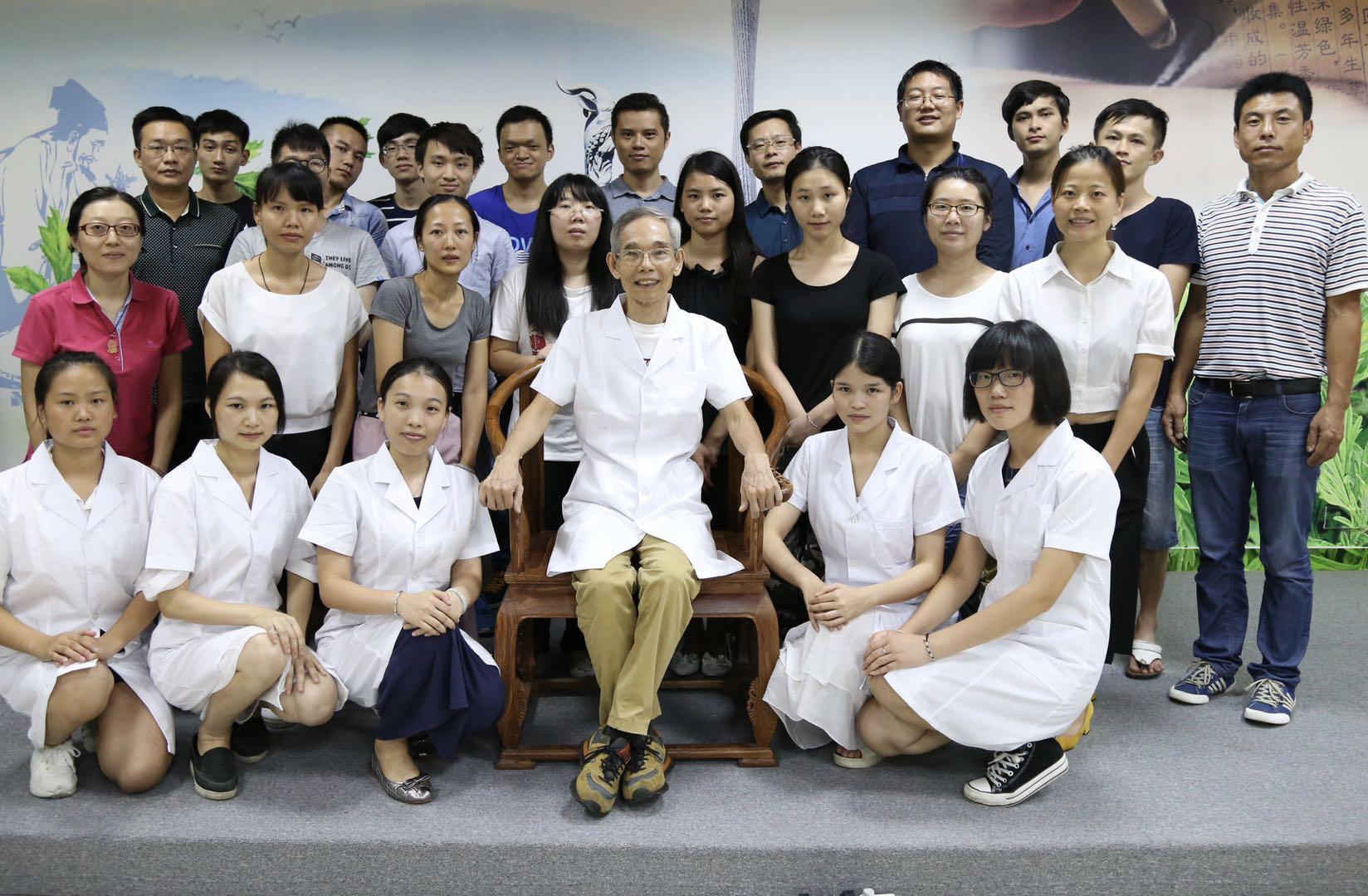 广州中医辩证治疗技术培训课程