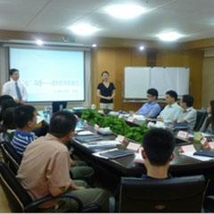 上海《企业文化考评细则和落地体系》培训班