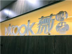 广州厨艺烘焙培训大师班
