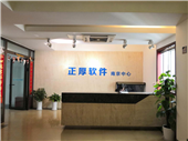 恭喜正厚软件&淮阴工学院嵌入式人工智能应用开发实训活动正式启