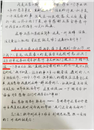 恭喜吴同学 19年应届生 培训就业后综合薪资过万啦!!!