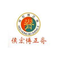 河南侯氏按摩職業技能培訓學校