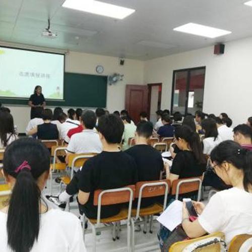广州初三中考复读招生简章
