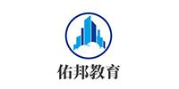 广州佑邦教育