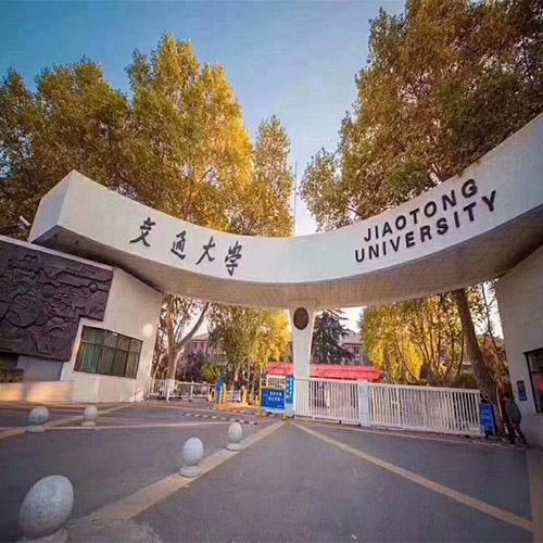 西安交通大学网络教育专升本《会计学》招生简章