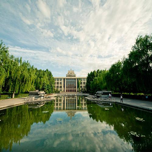北京外国语大学网络教育专升本《金融学》招生