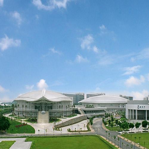 北京外国语大学网络教育专升本《国际经济与贸易》招生