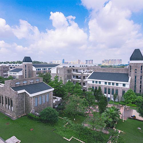 西安交通大学《化学工程与工艺》远程教育专升本招生