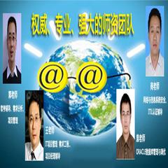 信息安全与网络攻防高级技术培训班