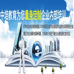 中国信息化培训中心北京总校图4