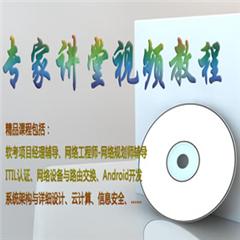 中国信息化培训中心北京总校图2