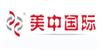 美中国际教育集团