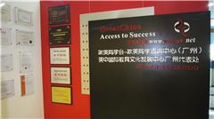 广州作品集培训项目