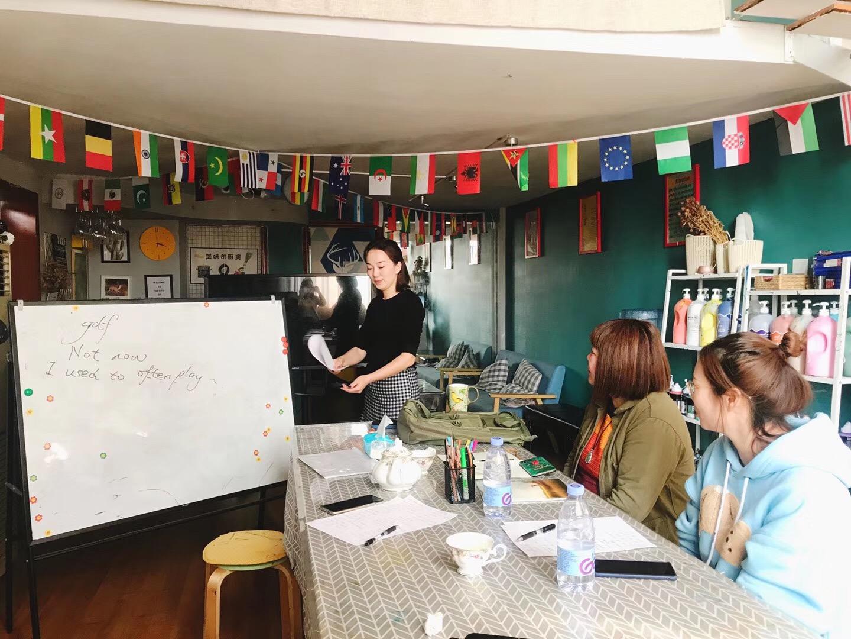 成都日常英语中级培训班
