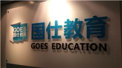 广州MBA笔试攻略冲刺班