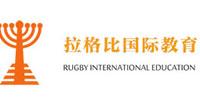 深圳拉格比国际教育