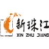 广州新珠江学校
