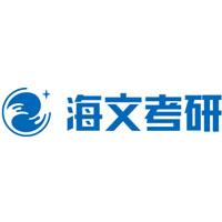 青島萬學教育培訓學校