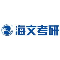 武漢萬學教育