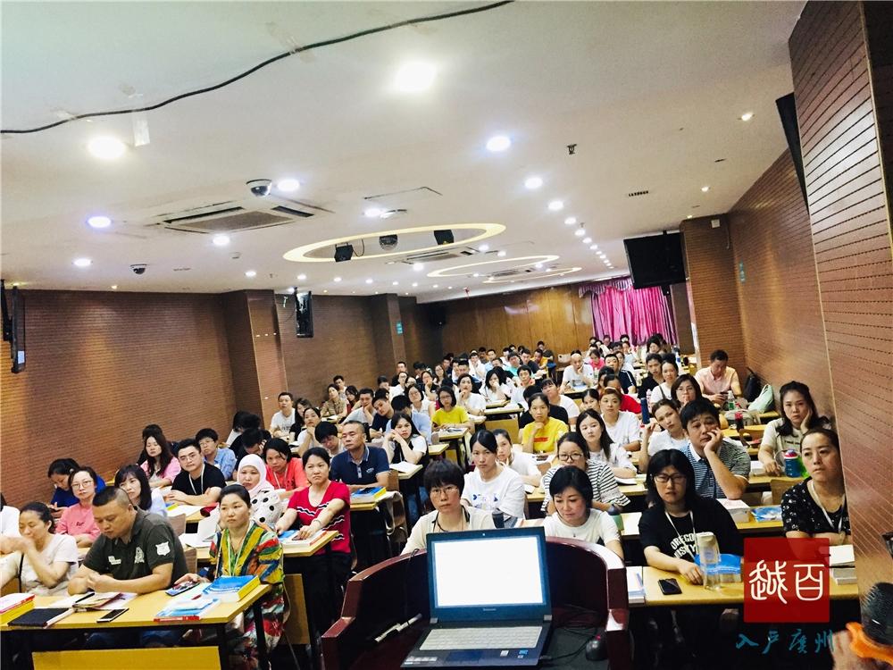 廣州社會工作者職業水平考試考前輔導培訓班