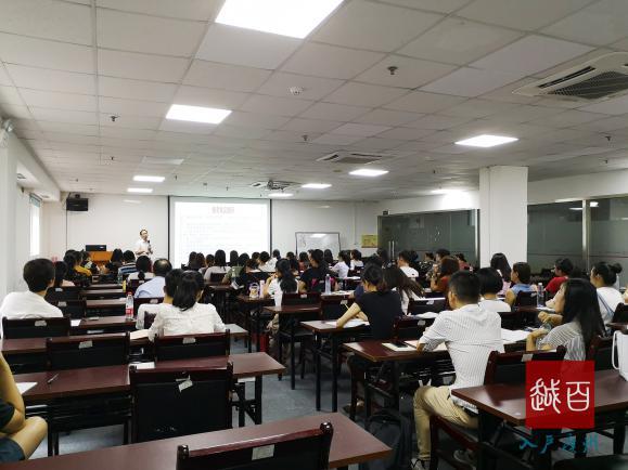广州系统集成项目管理工程师入户培训课程