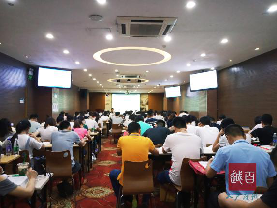 廣州應急救援員考證培訓課程