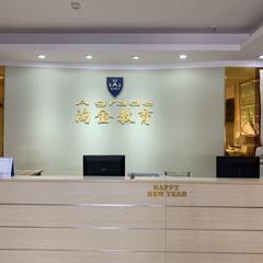 廣州高中地理輔導班