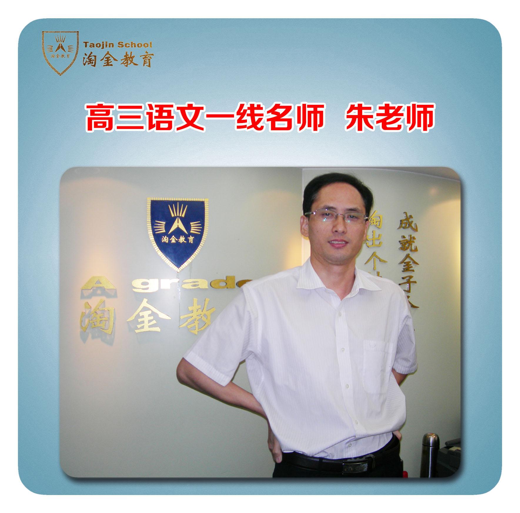 广州高二语文补习班